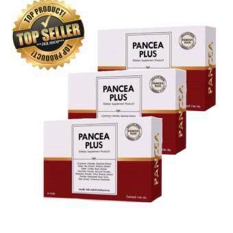 Pancea Plus อาหารเสริมลดน้ำหนัก แพนเซียพลัส ขนาดบรรจุ 30 แคปซูล จำนวน (3 กล่อง)