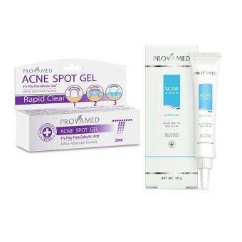Provamed Acne T Zone Setเซ็ทโปรวาเมด สำหรับ สิวอักเสบ