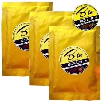 B ta SCRUB สปาไทยขนานแท้ อุดมด้วยสมุนไพรไทยแน่น ๆ กาแฟ มะขาม ขมิ้น น้ำผึ้ง โสม และทานาคา ใช้ได้ทั้งผิวหน้า และผิวกาย 3X50g.