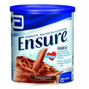 Ensure Chocolate Flavor 400 grams 1กระป๋อง