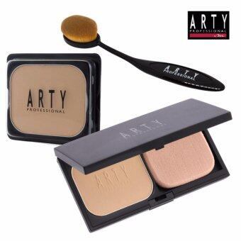 ARTY PERFECT POWDER C1 ผิวขาว