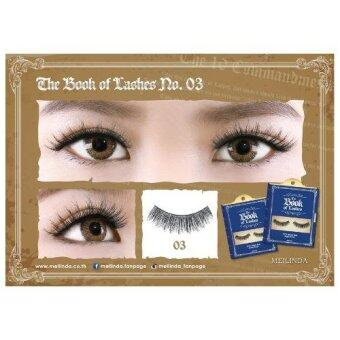 Harga MEILINDA The Book of Lashes No.3 แพ็ค 2 คู่
