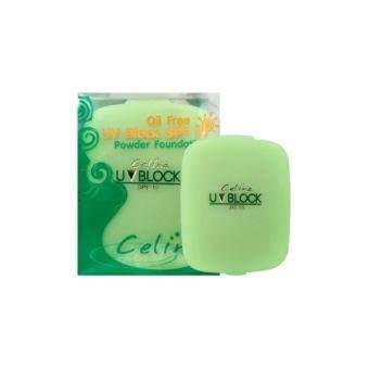 Celina UV Block แป้งเซลีน่า ยูวีบล็อก เอสพีเอฟ 15 พาวเดอร์ ฟาวเดชั่น NO.1 (รีฟิล)