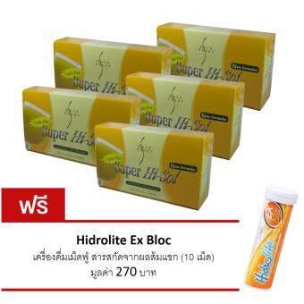 Gold Shape Triple Plus Super Hi-Sol โกลด์เชพ ทริปเปิ้ล พลัส(ซุปเปอร์ ไฮ-โซล์) 5 กล่อง