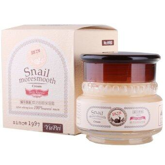 SNAIL MORESMOOTH ACTIVE MOISTURIZING CREAM ครีมบำรุงผิว 55g
