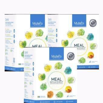 Mutera มิวเทร่า 3 กล่อง ผลิตภัณฑ์ทดแทนมื้ออาหาร (ลอตใหม่ล่าสุด 2017 ส่งจากบริษัท) (30 ซอง)