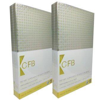 CFBผลิตภัณฑ์ลดน้ำหนักที่คิดค้นโดยหมอเต๋า แพทย์ผู้เชี่ยวชาญด้านการลดน้ำหนักมากกว่า 10 ปี (30เม็ด) x 2 กล่อง