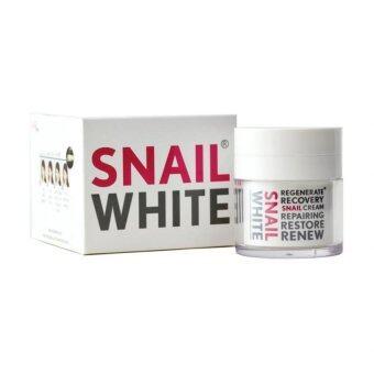 SNAIL WHITE สเนลไวท์ ครีมหอยขาว ตบแล้วใส ใช้แล้วตึง 50 g. ( 1 กระปุก)