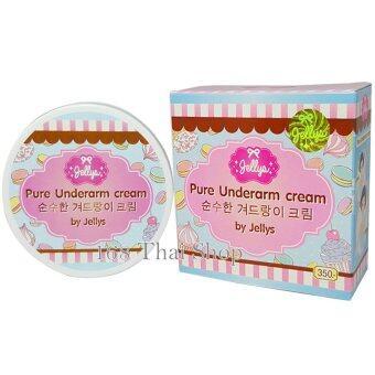 ครีมรักแร้เจลลี่ Pure underarm cream by jellys 50g. (1กล่อง)