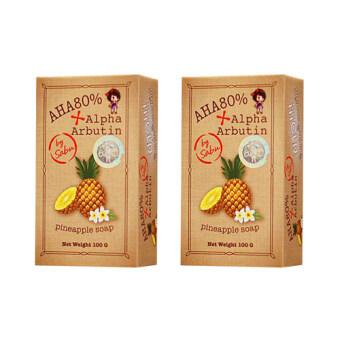 AHA 80% Alpha Arbutin Pineapple Soap Skin สบู่ระเบิดความขาว สูตรสับปะรด 100 กรัม by Sabu Moriarty House (2ก้อน)