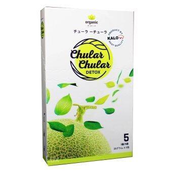 Kalo Chular Chular Detox by KALO ชูลา ชูล่า ดีท๊อกซ์ ใยอาหารจากธรรมชาติ 100% ลำไส้สะอาด ปราศจากสารพิษ 5 ซอง (1 กล่อง)