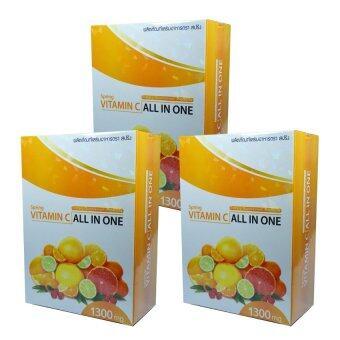 Vitamin C All in One วิตามินซี ออลล์ อิน วัน สูตรปรับปรุงใหม่ 1300mg. 3 กล่อง (30 เม็ด / กล่อง)