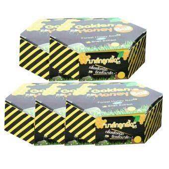 B'Secret มาส์กลูกผึ้ง B'secret Golden Honey Ball สบู่กึ่งมาส์กดีท็อกซ์ผิว (5 กล่อง)