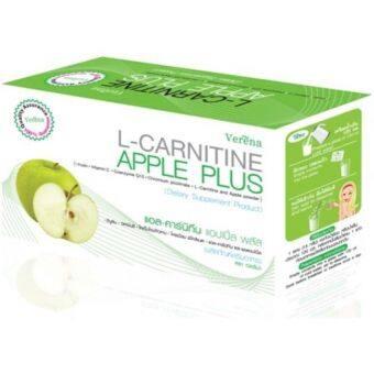 Verena L-Carnitine Apple Plus ผลิตภัณฑ์ลดน้ำหนัก 4 กล่อง แถมฟรี ตะกร้า (คละสี)