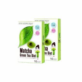 Matcha Green Tea Diet มัทฉะกรีนทีไดเอท ผลิตภัณฑ์อาหารเสริมลดน้ำหนัก 2 กล่อง (10 แคปซูล/กล่อง)