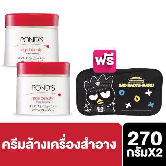 Harga POND'S Age Beauty Cream Cleansing (270 g)