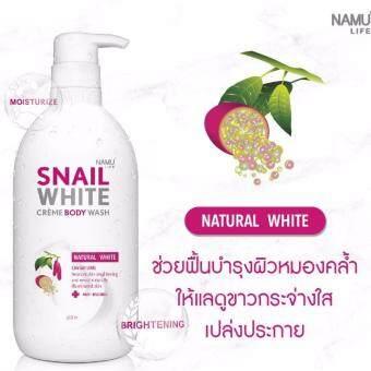 Snail White Cream Body Wash ครีมอาบน้ำเนื้อโลชั่น สูตร Natural White 500มล. ของแท้ 100%