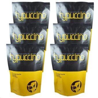 Hypuccino instant coffee mixไฮปูชิโน่ กาแฟที่หอมนุ่มรสคาปูชิโน่10ซอง(6ห่อ)