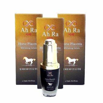 Ah Ra Horse Placenta Whitening Serum เซรั่มรกม้าจากเกาหลี ขนาด15 ml. จำนวน 3 กล่อง