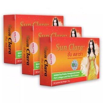 Sun Clara ซัน คลาร่า กล่องส้ม 30 แคปซูล (3 กล่อง)