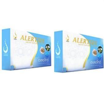 Alertide อเลอไทด์ อาหารเสริม ฟื้นฟูความจำ บำรุงสมอง แก้ปัญหา สมาธิสั้น จำยาก ลืมง่าย (2 กล่อง)