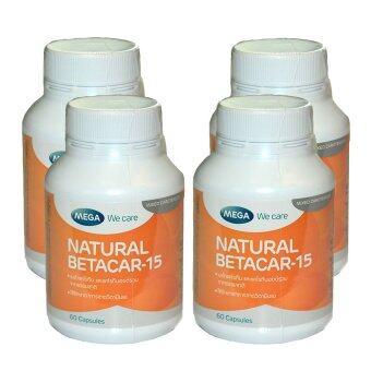 Mega We Care Betacar-15 mg 60 Caps (4ขวด)