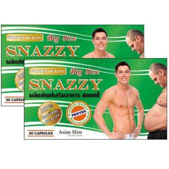 SNAZZY Big size (ผู้ชาย) สุดยอดอาหารเสริมลดน้ำหนักลดพุงลดความอ้วนจัดรวมชุด2กล่องG(60แคปซูล)