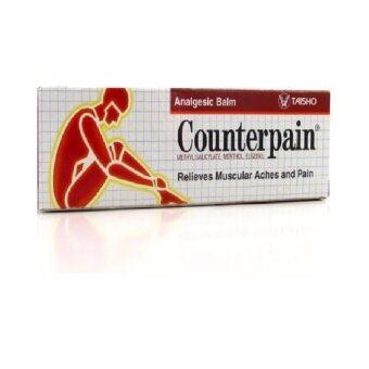 (1 หลอด x 120 กรัม) COUNTERPAIN ANALGESIC BALM เคาน์เตอร์เพน เคาเตอเพน ครีมทาบรรเทาปวด กล้ามเนื้อ