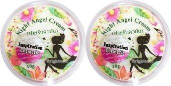 ครีมเทวดา Night Angel Cream ผิวมัน ( ขนาด 10 กรัม/กระปุก x 2 กระปุก)