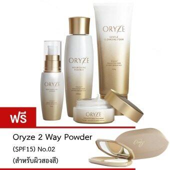 Oryze Skin Care (แถมฟรี Oryze 2 Way Powder (SPF15) #No.02 สำหรับผิวสองสี )
