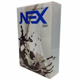 Kudson NEXday เน็กซ์เดย์ ช็อคโกแลต (Ex day เอ็กซ์เดย์) ลดน้ำหนัก ช่วยให้อิ่มเร็ว เผาผลาญไว (10 ซอง)