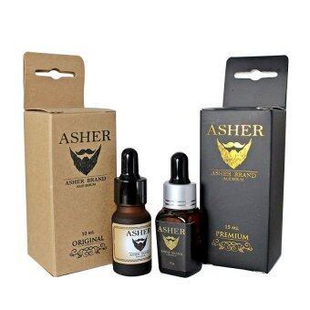 Asher เซทคู่ผลิตภัณฑ์ปลูกผม หนวด คิ้ว ขนตาเครา สูตรพรีเมี่ยม + สูตรออริจินัล