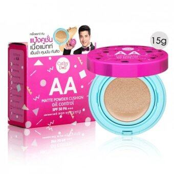 Cathy Doll แป้งคูชั่น เนื้อแมท AA Matte Powder Cushion Oil Control SPF 50 PA+++ 15 g. (#21-Light Beige)