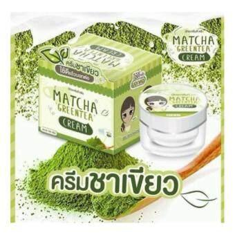 Matcha Greentea Cream 10 g.ครีมชาเขียว บำรุงหน้ากระจ่างใส
