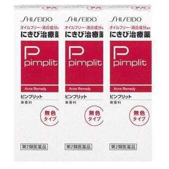 Shiseido Pimplit Acne Remedy ครีมแต้มสิว ชิเซโด้ รักษาสิวอักเสบ และรอยแดงของสิวได้เพียงข้ามคืน 15g. (3 หลอด)