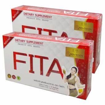FITA Ho-Yeon ไฟต้าโฮยอน ดีท๊อกซ์ล้างลำไส้ ลดน้ำหนักด้วยจุลินทรีย์ พุงยุบ ลำไส้สะอาด (5 ซอง x 2 กล่อง)