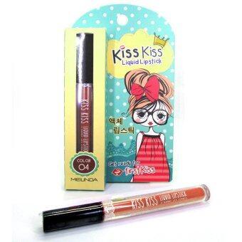 Mei Linda ลิควิด ลิปสติก Kiss Kiss Liquid Lipstick MD2050 No#04