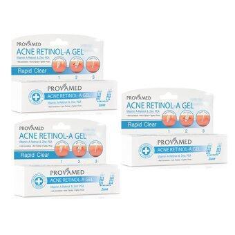 Provamed Acne Retinol-A Gel เจลแต้มสิว 10 g. แพ็ค 3 กล่อง