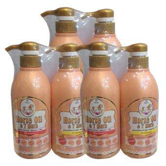 Remi Horse Oil & 7-Herb Shampoo 400ml + Treatment 400ml เซ็ตแชมพูและทรีทเมนต์ ช่วยชำระล้างสิ่งสกปรกให้สะอาดหมดจด (Set 2 Items) (3 เซ็ต)