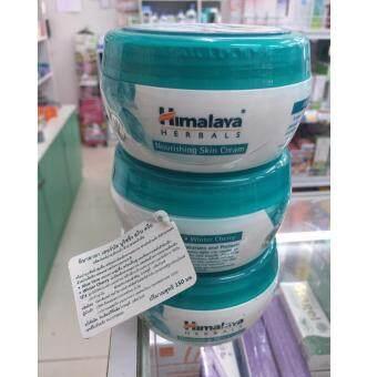 Himalaya Herbals Nourishing Skin Cream 150 ml * 3กระปุก (บำรุงผิวหน้าให้ชุ่มชื้น เติมน้ำให้ผิว รักษาอาการแพ้)