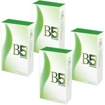 B5 บีไฟว์ อาหารเสริมลดน้ำหนัก กระชับสัดส่วน 30 แคปซูล (4 กล่อง)