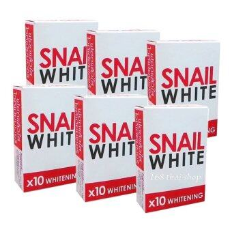 Snail White Plus Whitening Soap สบู่หอยทาก 6 ก้อน แถมฟรี หวี Verena