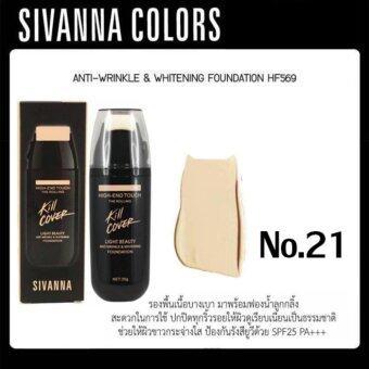 Sivanna รองพื้นลูกกลิ้ง Kill Cover Anti-Wrinkle Whitening Foundation SPF25 PA+++ No.21