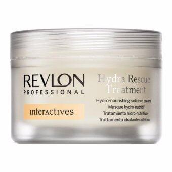 Revlon Hydra Capture treatment mark 200ml  มาส์กสำหรับบำรุงผมแห้ง สำหรับบำรุงผมแห้งให้นุ่มทันทีใช้แทนครีมนวดได้เลยใช้ได้ทุกวัน