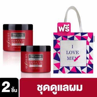TRESemmé Masque Keratin Smooth Red (180 ml) [2 Bottles] เทรซาเม่ มาส์ก เคอราตินสมูท แดง (180 มล.) [2 ขวด] ฟรี กระเป๋า Tote Bag Exclusive @ Lazada (ลาย Me)