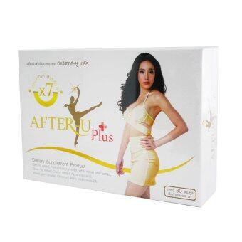 After-U Plus อ๊าฟเตอร์-ยู พลัส อาหารเสริมลดน้ำหนัก เร่งการเผาผลาญ ขจัดไขมันส่วนเกิน 1 กล่อง (กล่องละ 30 แคปซูล)