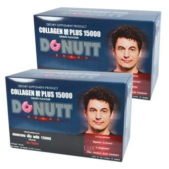 Donut Collagen M Plus 15000mg. Grape Flavour โดนัทคอลลาเจน เอ็ม พลัส สูตรพิเศษเฉพาะท่านชาย บรรจุ 10 ซอง (2 กล่อง)