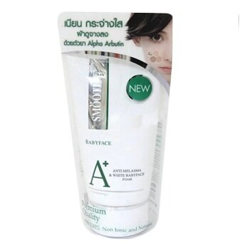 Smooth E Anti-melasma and White Baby Face Foam 2OZ (1หลอด) 60กรัม