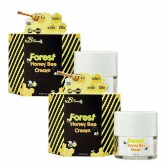 B'Secret Forest Honey Bee Cream บี ซีเคร็ท ครีมน้ำผึ้งป่า 15 กรัม (2 กระปุก)