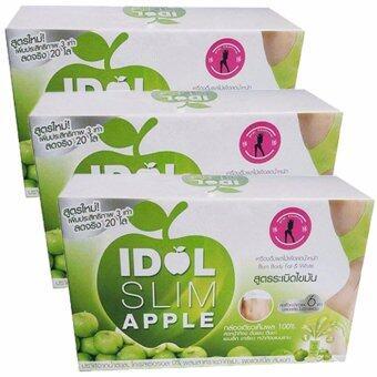 IDOL SLIM APPLE เร่งการเผาผลาญไขมัน ลดน้ำหนัก 3 กล่อง (10ซอง/กล่อง)